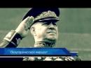 Аудиоэкскурсия по Театральной площади Москвы