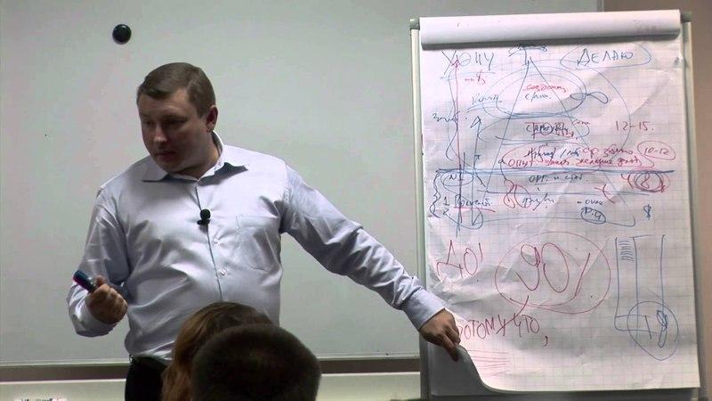 Мастер-класс В. Утенина «Как создать систему оплаты труда, ориентированную на результат». Часть 2