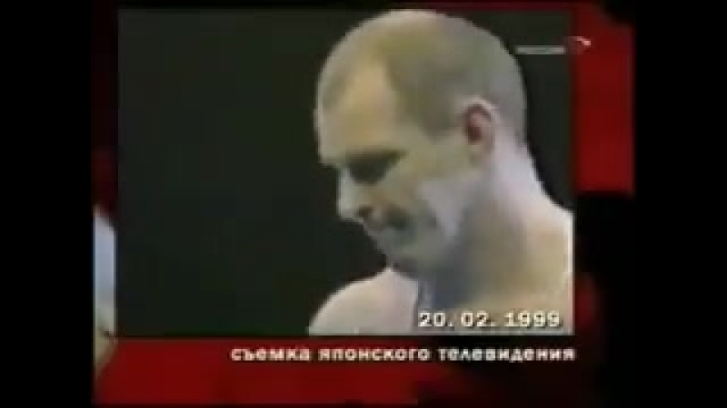 В 1999 году Карелину поступило предложение провести бой по правилам смешанных единоборств с бойцом из Японии Акирой МаэдойПризов