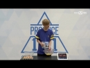 Produce 101 101 Special Its Meringue Time! - Justin