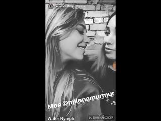 КСЕНИЯ ХОФФМАН И МИЛЕНА ЧИЖОВА ЦЕЛУЮТСЯ_HD.mp4