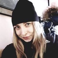 Валера-И-Кристина Завьяловы