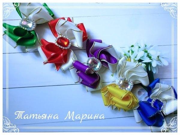 МК Объемный двухцветный бантик 🎀 8 см/voluminous two-color bow/arco de duas cores volumoso