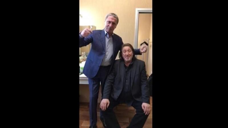 Поздравление Олега Митяева и Леонида Марголина с моим 55-м Юбилеем(10.04.2018)