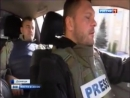 М Пореченков с Поддубным и Поддубным на Донбассе