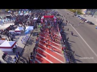 Karaganda Half Marathon 'Арманға жол' 2018 с высоты! Карагандинский полумарафон 20 Мая 2018..mp4