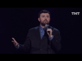 Тимур Каргинов: Реакция зрителей на концерт