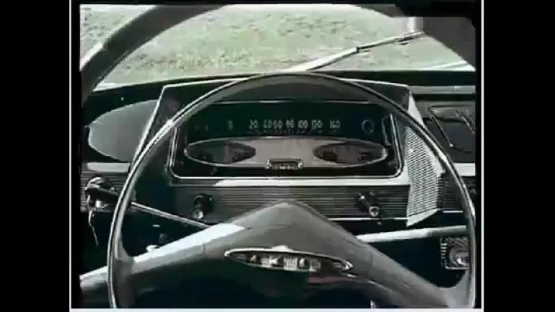 Рекламный ролик Москвич 408. Автоэкспорт 1965 год.