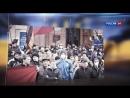 Украина. Новейшая история (Россия 24, 09.04.2014) [360p]