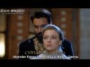 Iskander Karasu - Махмуд и Анна - Цветы