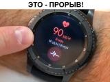 ✨ Smart Watch SW007 ✨