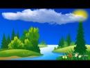Откуда берется дождь Развивающий мультфильм для детей..mp4