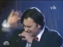 Валерий Меладзе Актриса live 1998