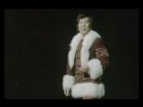 05 Кола Бельды - Увезу тебя я в тундру (1977 г.)
