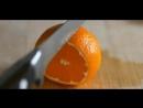 Как быстро очистить цитрусовые