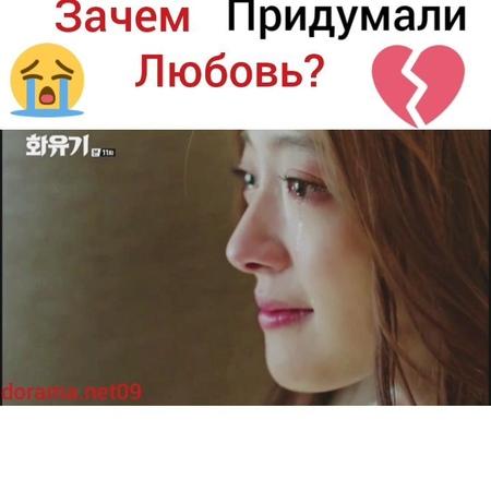 @ on Instagram Клип на дораму Хваюги Пхальге и Бу Чжа Song Сергей Лазарев Зачем придумали любовь Жаль что они не будут в конце в