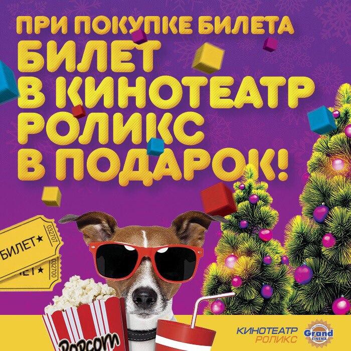 Афиша Ижевск НОВЫЙ ШКОЛЬНЫЙ ГОД 2017 / ПЕПЕЛАЦ
