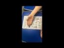 Фрагмент занятия с логопедом. Детский клуб Я Новокузнецк