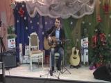 Павел Егоров - Осень. Фестиваль акустического творчества