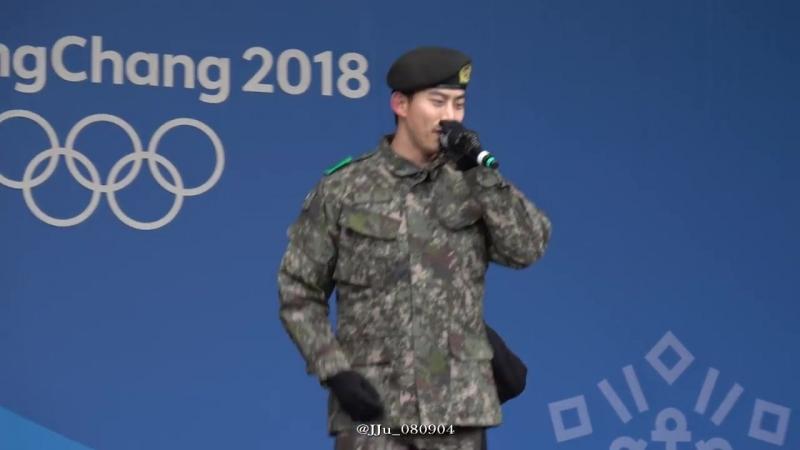 [Фанкам] 180219 2PM - Jump (Фокус на Тэкёна) @ 2018 PyeongChang Winter Olympic Headliner Show - Rehearsal