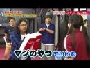 NGT48 no Niigata Friend ep43 (2017-11-06)
