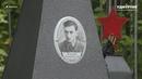 Останки героя Великой отечественной войны захоронили в Ижевске