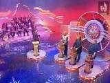 Угадай мелодию (02.04.1999) Крис Кельми, Владимир Пресняков-старший, Сергей Крылов