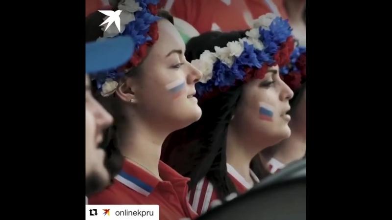 Алаверды российских болельщиков исландским!