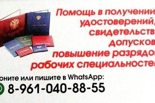 Доска объявлений на тнт нефтекамск подать объявление бесплатно личный кабинет