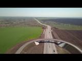 Реконструкция трассы А-280 в Ростовской области
