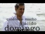 Пласидо Доминго (2003) Док. фильм