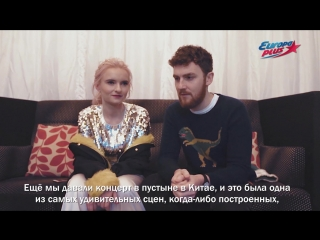 Эксклюзивное интервью Clean Bandit для Европы Плюс!