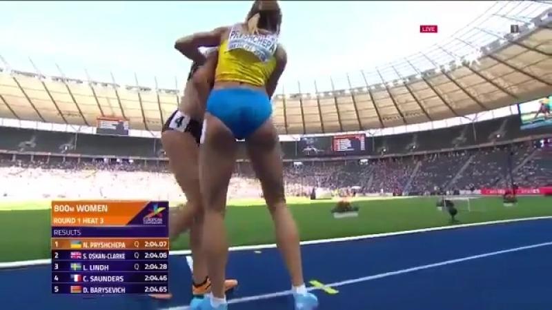 Наталья Прищепа благороднейший спортсмен!