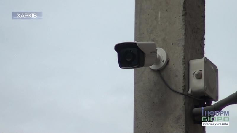 Система відеоспостереження в ОСББ Вежа-Пісочин