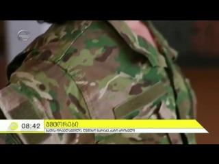 ტრანსგენდერი ქალი ჯარში გაწვევის უწყებას იღებს