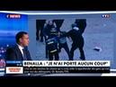 Alexandre Benalla au 20h de TF1 Je nai donné aucun coup. On essaie datteindre le Président