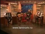 давнишняя песня.. у неё есть автор.. И достойнейший Валентин Куба с коллективом - Мурка.. httpsvk.comarhishanson