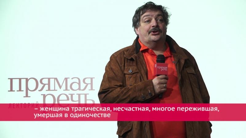 Быков | Пастернак и Нейгауз