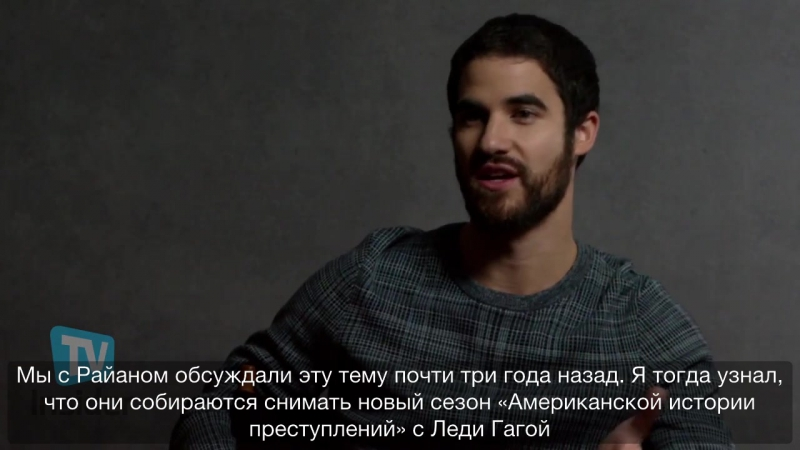 Darren Criss and Exec Producers on American Crime Story Season Two (рус.суб.)