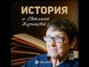 Светлана Жарникова. Русы - Древнейшие Люди, Изначальные, живущие на своей Земле