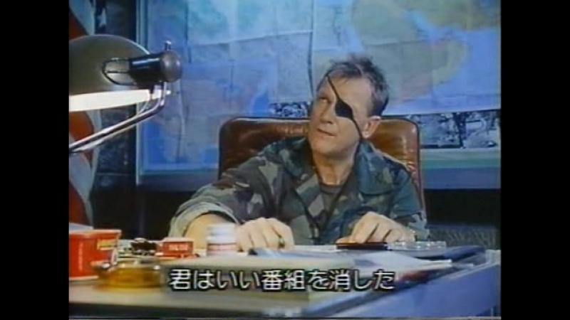 Солдат удачи Soldier Of Fortune 1987
