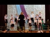 Хор младших классов (руководитель Ковалева Л. Ю., концертмейстер Бережная Т. Ю.)