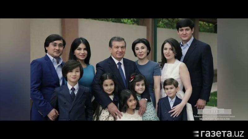 Шавкат Мирзиёев о семье и счастье