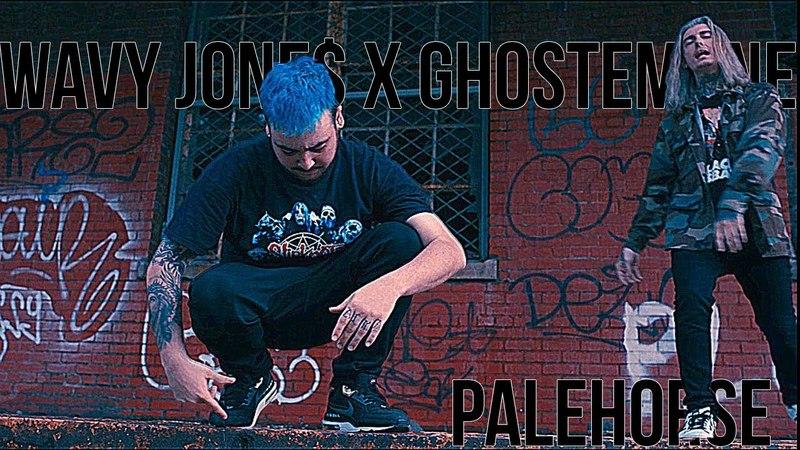 WAVY JONE$ x GHOSTEMANE - Palehorse[with russian lyrics]