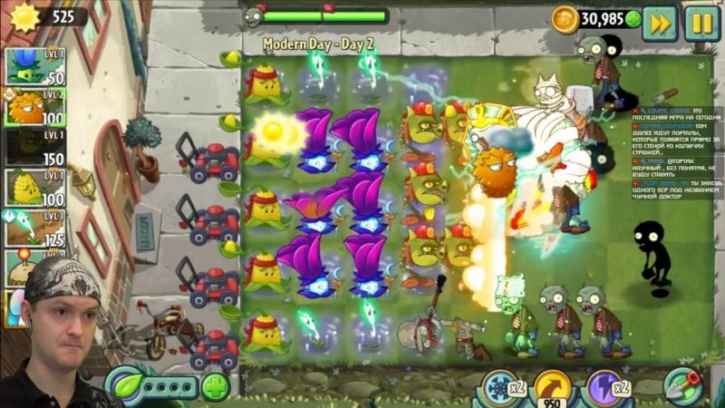 [ViteC ► Play] КРЕПКИЕ ОРЕШКИ! ► Plants vs. Zombies 2 |21| ПвЗ 2 | PvZ 2