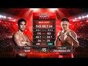 Tyson Nam vs. Zhalgas Zhumagulov / Тайсон Нэм vs. Жалгас Жумагулов