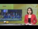 Новости на русском международного канала ТВ Вьетнама VTV-4 от 30/04/2016 в очередную годовщину объединения Сев.и Южного Вьетнама