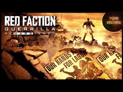 Red Faction Guerrilla Re-Mars-tered Колонизация Марса. Стрим 2