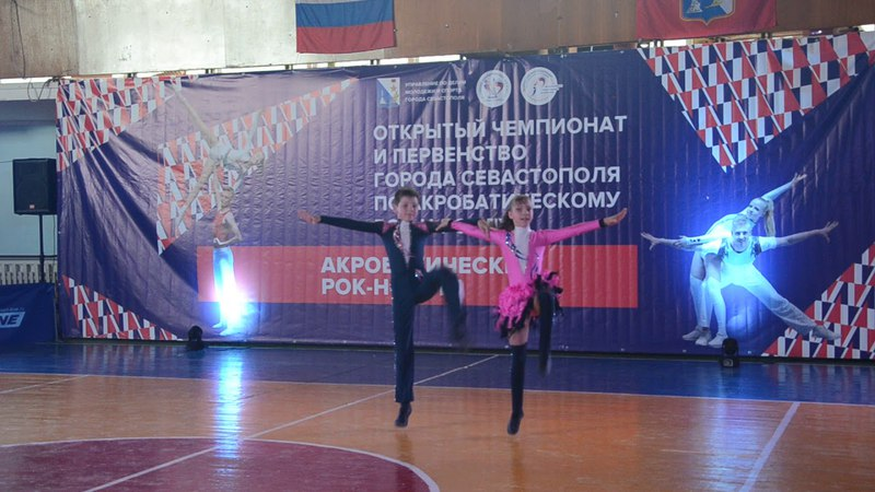 Перец Юрий - Прядко Дарья ( 5 Мая 2018 Первенство Севастополя, Акробатический Рок-н-ролл )