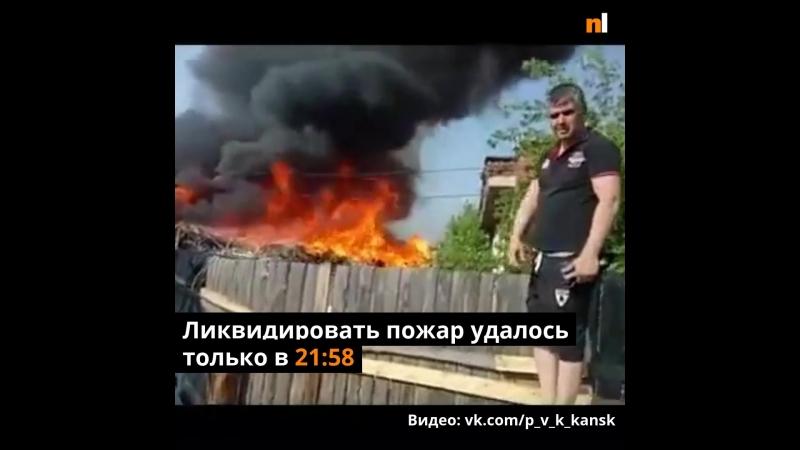 В Канске в очередной раз загорелась лесопилка